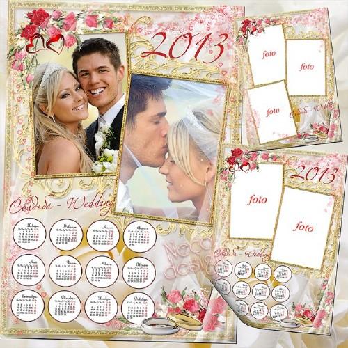 Свадебный нежный календарь на две фотографии с кольцами цветами и сердечкам ...