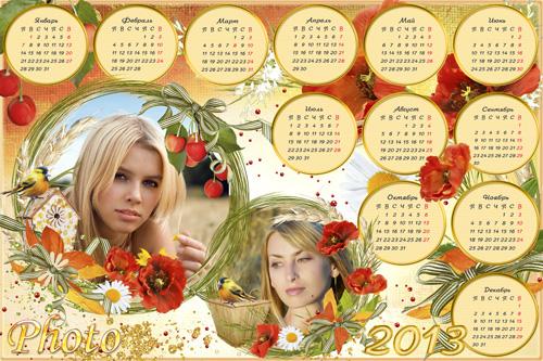 Цветочный календарь на 2013 год - Мягкий шелк покрыл зеленый луг