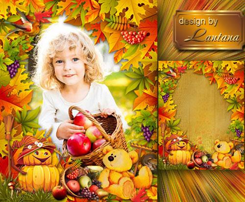 Детская рамка - Осень кормит урожаем птиц, зверей и нас с тобой