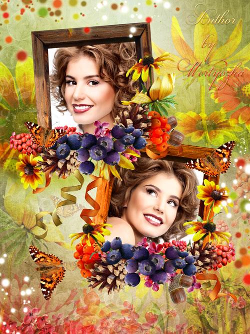 Рамка для фотошопа - Осень королева красоты