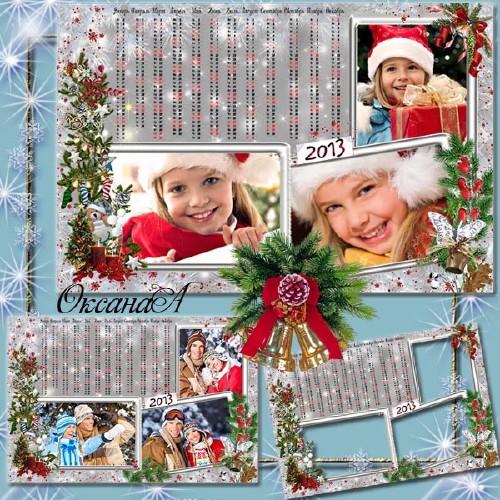 Новогодний календарь на 2013 год змеи  для трех фото – Праздничное настроен ...