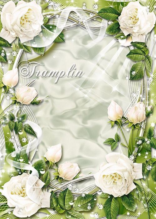 Рамка  для фото с белыми розами - Разреши тебя просто любить