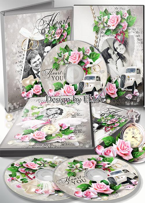 Два замечательных свадебных DVD набора - Главное ,что Ты есть у меня