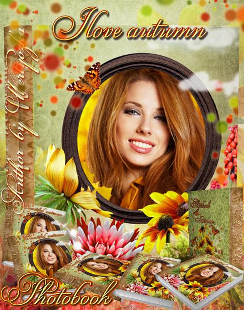 Осенняя фотокнига - Любуясь красотой и яркими красками осени