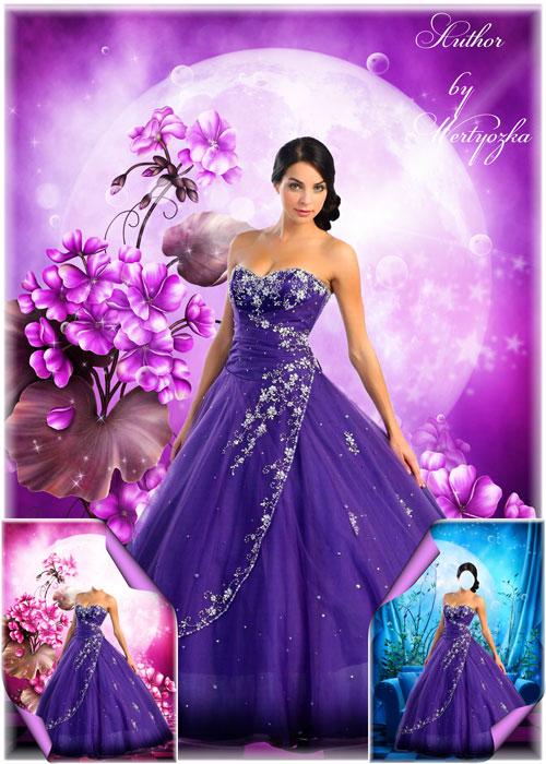 Женские шаблоны для фотошопа - Платье лилового цвета для девушки