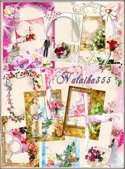 Рамки для свадебных фото - Я в объятьях твоих расцветаю