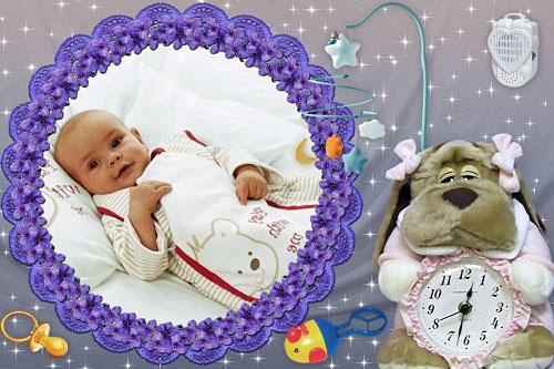 Детская рамка для фотошопа - Засыпай, моя радость