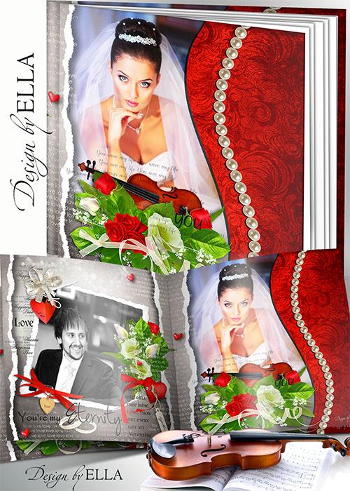 Роскошная свадебно-романтическая фотокнига-Любовь,как магия