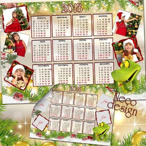 Новогодний  календарь коллаж на пять фотографий с веселой змейкой - Новый 2 ...