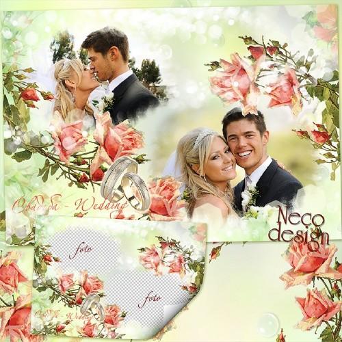Стильная свадебная рамка коллаж на две фотографии - Свадебные розы для люби ...