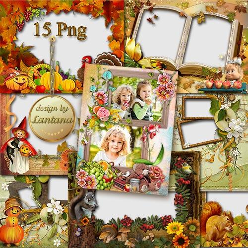 Коллекция осенних детских рамочек - Осень, осень, в гости просим