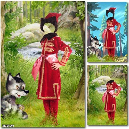 Детский шаблон для фотошопа мальчикам - Иван Царевич и Серый Волк