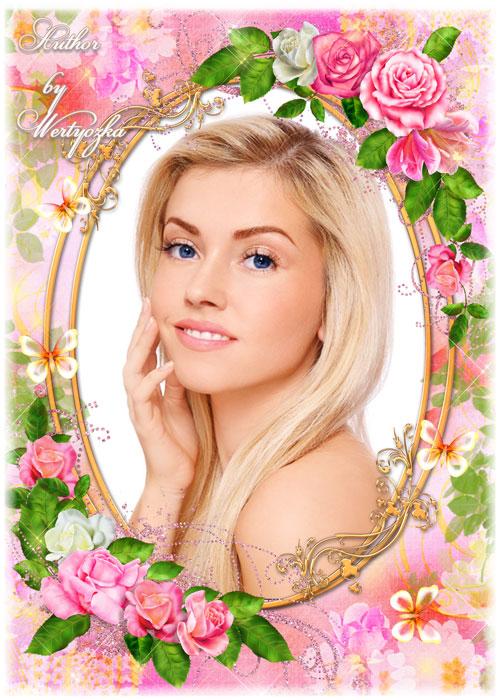 Рамка для фотошопа - Трепетность и нежность розовой розы