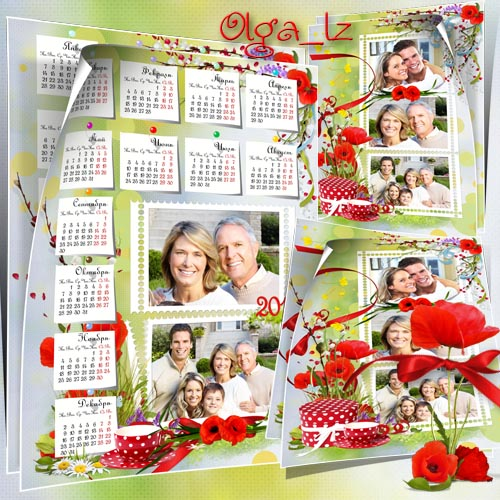 Календарь и фоторамка - В семейном кругу