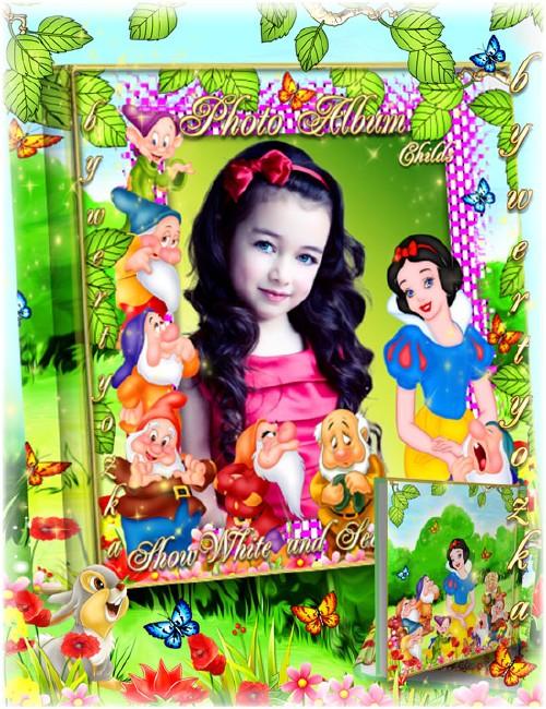 Детская фотокнига - Удивительный мир сказки