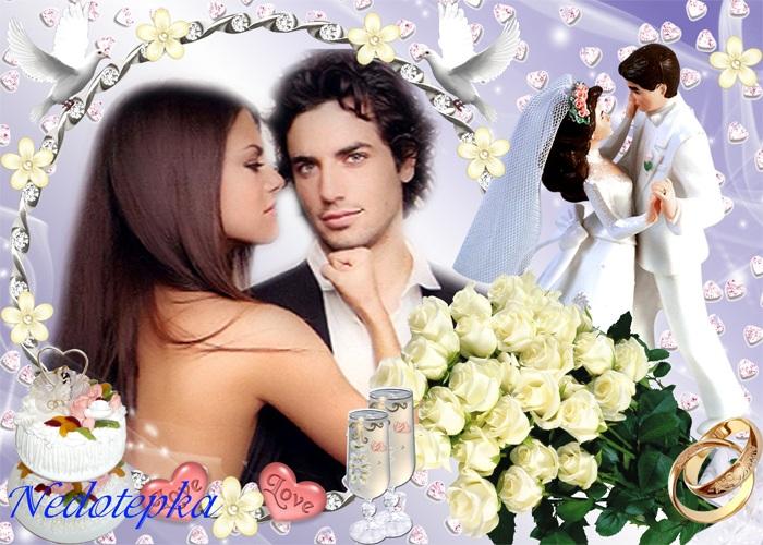 Свадебная рамочка-Свадебный вальс