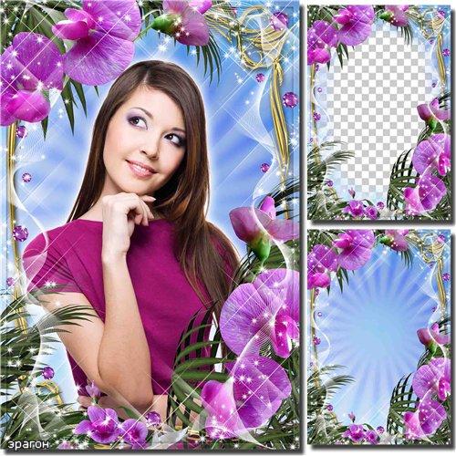 Женская рамка для фото – С орхидеями