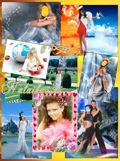 Шаблоны для женских фото - У каждого своя роль в этой жизни
