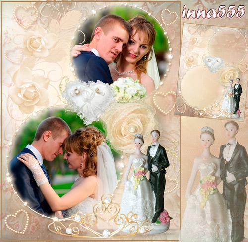 Свадебная рамка для двух фотографий с нежными розами и статуэткой молодожен ...