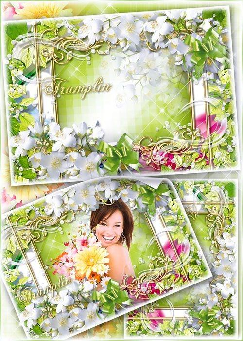 Цветочная рамка для фото – И вижу я весну в небесной акварели