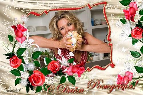 Фоторамка для именинницы – Розы на день рождения