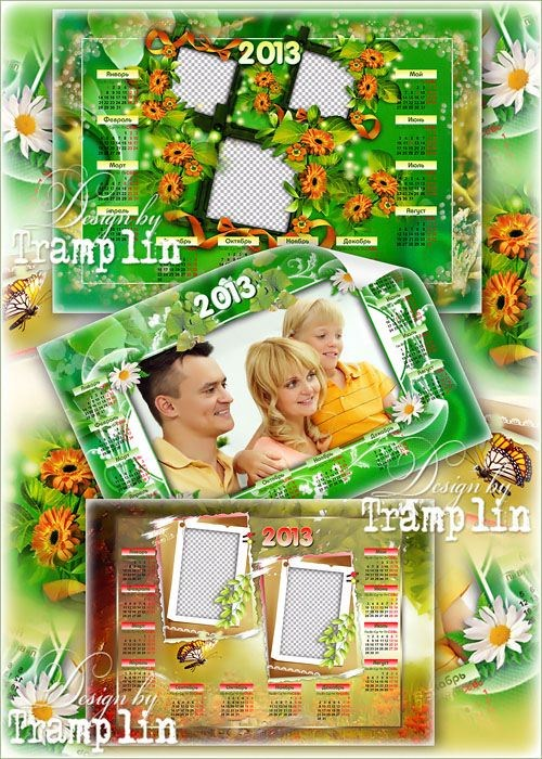 Календари с рамками на 2013 год  - Цветочные слезы – Росинки на листьях