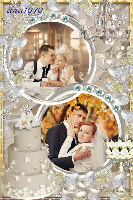 Рамка для фотошопа – На нашей свадьбе