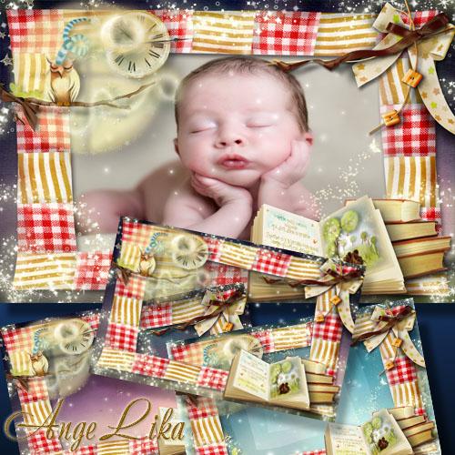 Фоторамка для малышей - Сладкая сказка на ночь