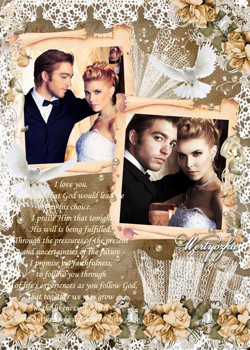 Свадебная рамка для фото в винтажном стиле - Праздник двух любящих сердец