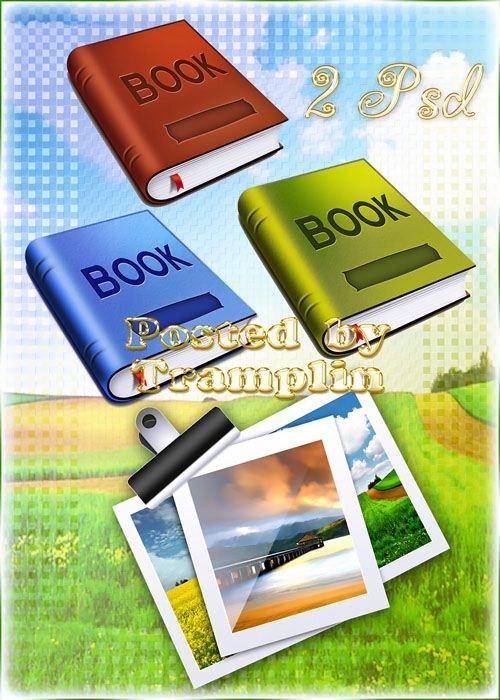 2 Psd Исходника  - Фото-открытка в стиле кадра и книги в кожаном переплете  ...