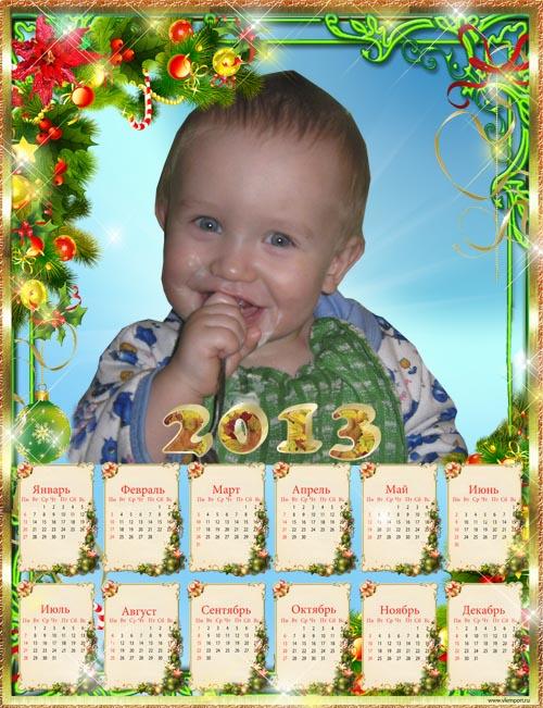 2013 год красивый календарь на 2013 год