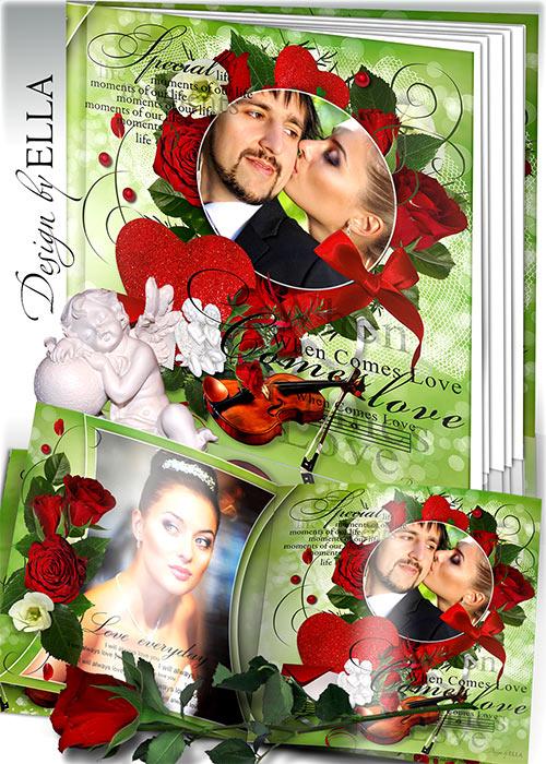 Свадебно-романтический набор-фотокнига,календарь на 2013 год и обложки на д ...