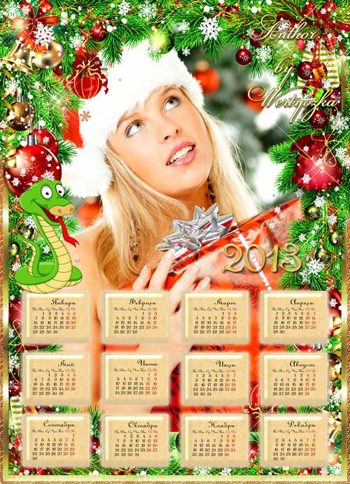 Два новогодних календаря-рамки с руcско-английской сеткой на 2013 год - Нов ...