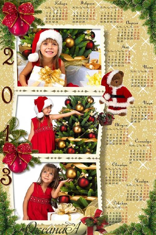 Новогодний календарь на 2013 год – Свиток желаний