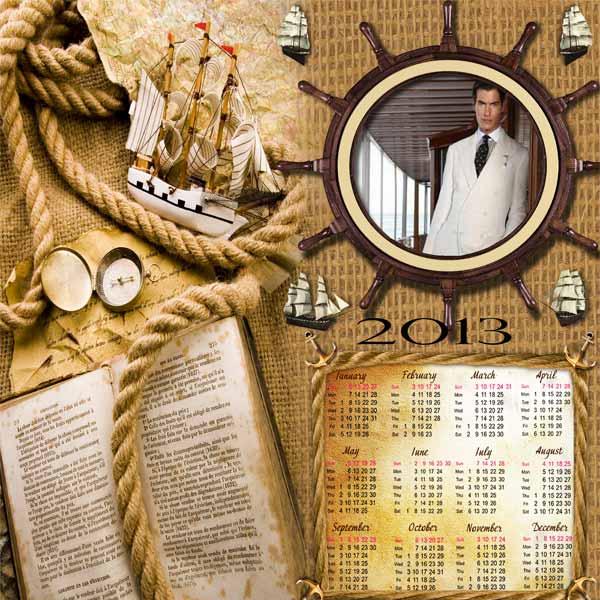Календарь – рамка  Ветер наполняет паруса