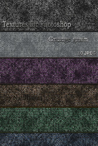 Текстуры для Photoshop – Grunge grain