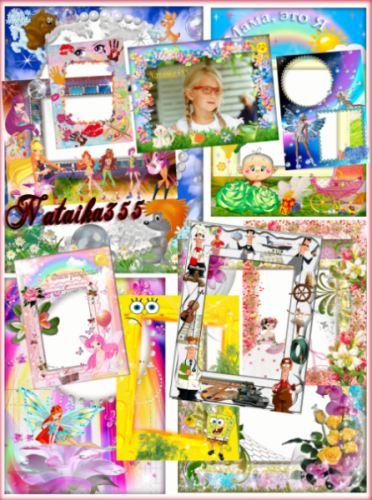 Рамки для детских фото - Наше время, время игр и веселья