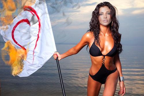 Шаблон для фотошопа - горящий флаг любви