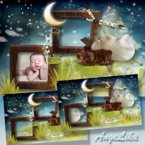 Фоторамка для малышей - Сладких снов, малыш