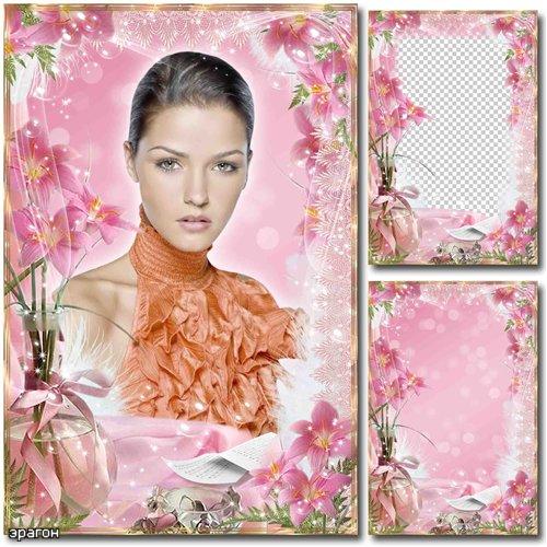 Цветочная рамка для фото – Розовые лилии