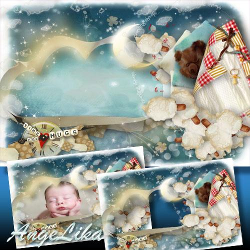 Фоторамка для малышей - Время приятных снов
