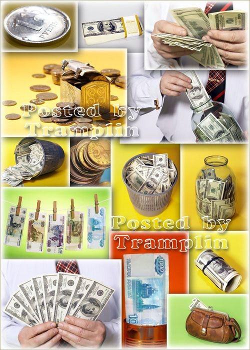 Фото клипарт - Деньги к денежкам идут
