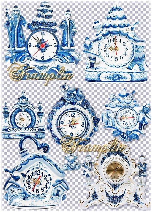 Клипарт в Png – Расписные новогодний Часы Гжель