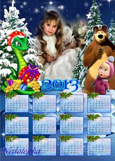 Новогодний календарь  на 2013 год с Машей