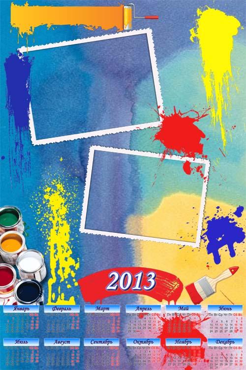 Календарь-рамка на 2013 год - Веселые краски