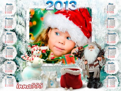 Детский календарь-рамка на 2013 год с Дедом Морозом и снеговиком