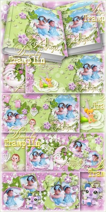 Детская фото книга для новорожденных – Расцвела моя душа, с появленьем малы ...