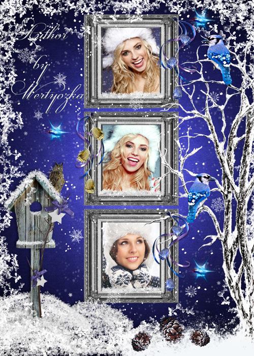 Зимняя рамка для фотошопа - Только с Зимою придёт волшебство