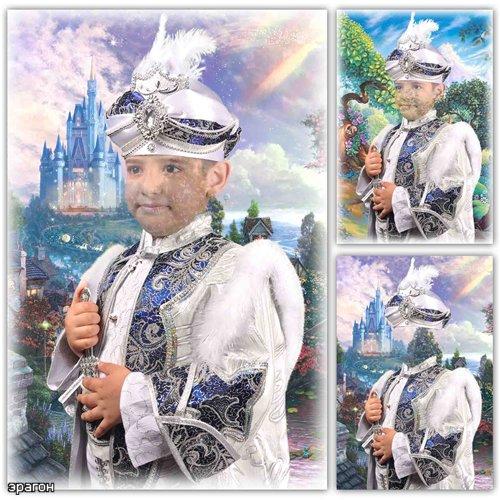 Детский шаблон для фотошопа мальчикам – В царском костюме