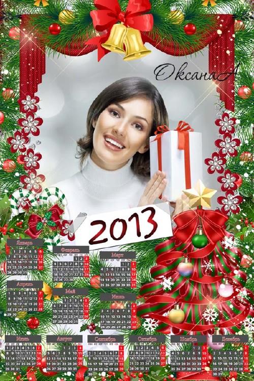 Стильный календарь с ёлкой и новогодними колокольчиками на 2013 год